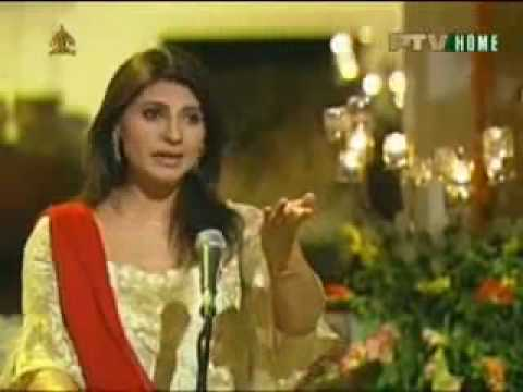 Pakistani Punjabi Song Main Tery Lar Lagi An By Fariha Parvez video