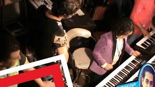 Download محمد رزق بيعزف على اورج محمد عبدالسلام وشوف عبسلام بيعملة اى وهو بيعزف مفجأة هههه 3Gp Mp4