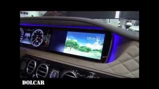 Maybach w222 цифровое тв