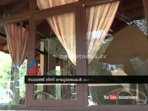 Suspected Maoist attack against resort in Wayanad : chuttuvattom News