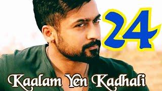 Kaalam Yen Kadhali | Audio Song |24 Tamil Movie | A.R  Rahman| Benny Dayal | Surya