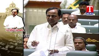 CM KCR About Welfare Funds | Assembly  Telugu