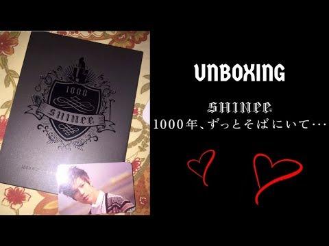 download lagu Shinee 1000 Years Á�っとそばにいてunboxing Ita gratis