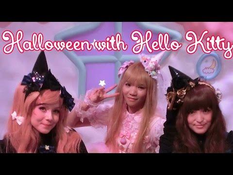 Halloween & Hello Kitty: A Lolita Meet at Sanrio Puroland メタモルフォーゼお茶会2014年