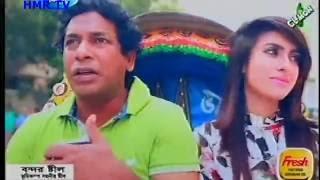 Bangla Eid Natok 2016    Mejaj 49    Mosharraf Karim   Shokh480P