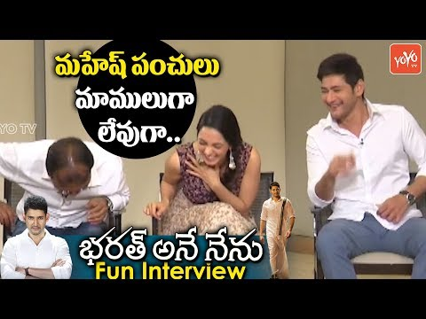 Super Star Mahesh Babu Making Superb Fun With Kiara Advani and Koratala Siva | YOYO TV Channel