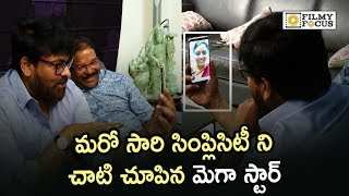 Mega Star Chiranjeevi Simplicity Revealed Once Again, Makes Video Call to Aishwarya Rajesh