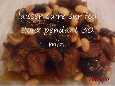 Cuisine marocaine recette de tajine de veau aux pruneaux youtube - Recette de cuisine en video ...