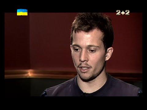 Перше відверте інтерв'ю найдорожчого гравця донецького Шахтаря
