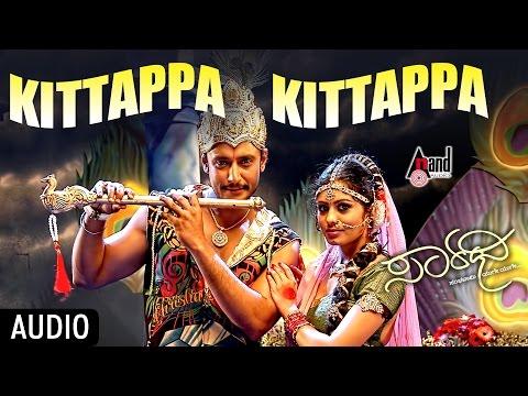 Saarathee - Kittappa Kittappa
