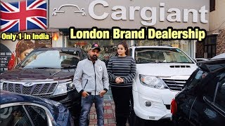 Luxury Cars at Cheap Price | Second Hand Hidden Luxury Car Market | Delhi | Cargiant