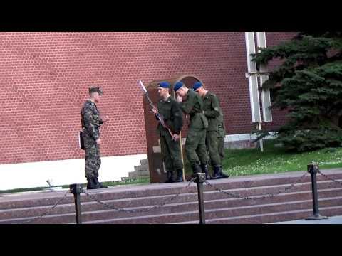 Lustige Momente | Wache An der Ewigen Flamme am Grabmal des unbekannten Soldaten | | Moskau