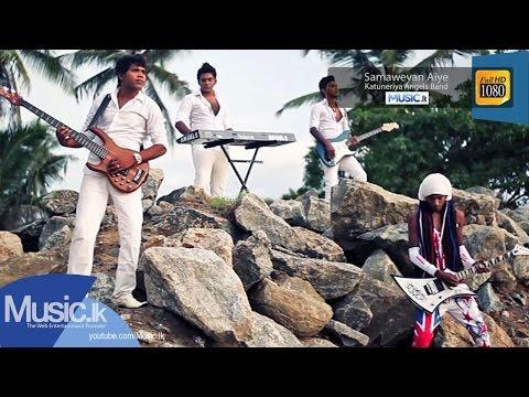 Samaweyan Aiye - Katuneriya Angels Band
