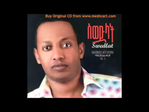 Madingo Afework - Dagna New Hot Ethiopian Music 2015