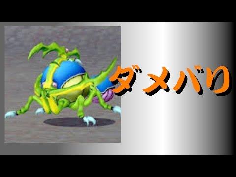 【ポケモンGO攻略動画】スカラベキングダメバリで堪えろ!DQMSLタロジロバトルタイム291日  – 長さ: 1:57。