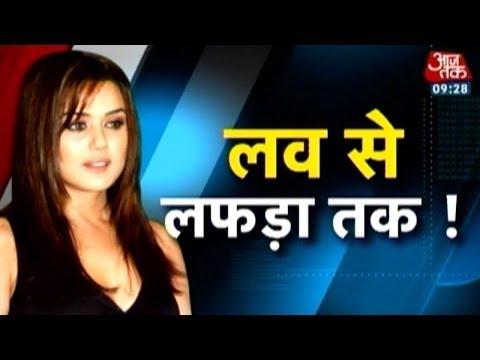 Ness Wadia molested me: Preity Zinta