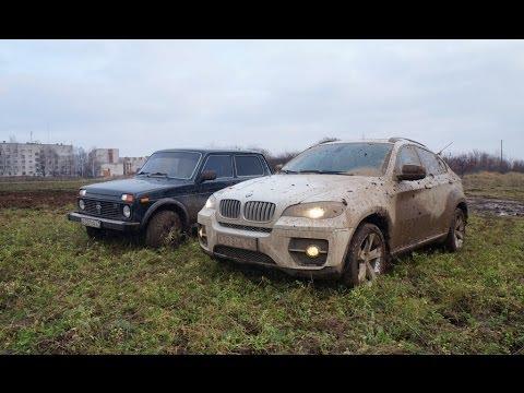 BMW X6 против Нивы 3D на бездорожье