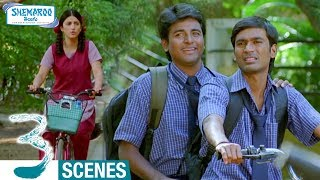 Dhanush and Sivakarthikeyan Doing Crazy Things for Shruti Haasan | 3 Telugu Movie Scenes | Anirudh