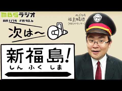 福島暢啓の画像 p1_19