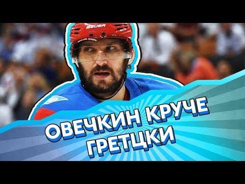 5 СОБЫТИЙ НХЛ с 25.12 по 9 января 2018