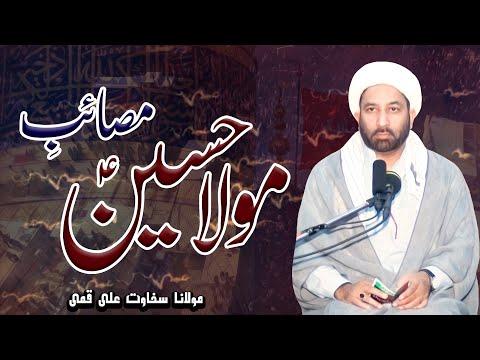 Masaib-E-Hussain (a.s) | Maulana Sakhawat Ali Qummi | 4K