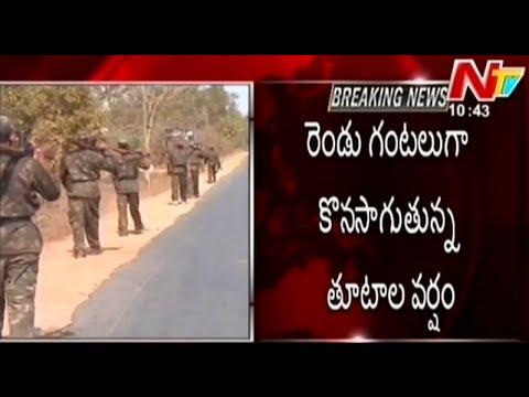 Police vs Maoist in Visakha AOB