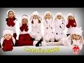 Зарядка ТАНЦІ ЗІГРІВАНЦІ Фізкультхвилинка розминка Дитячі пісні з любов ю до дітей mp3