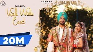 Viah Wala Card : Ravneet (Official Video) Latest Punjabi Song 2018 | Juke Dock