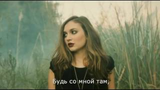 The Chainsmokers Don 39 T Let Me Down Ft Daya текст песни русский перевод караоке по русски