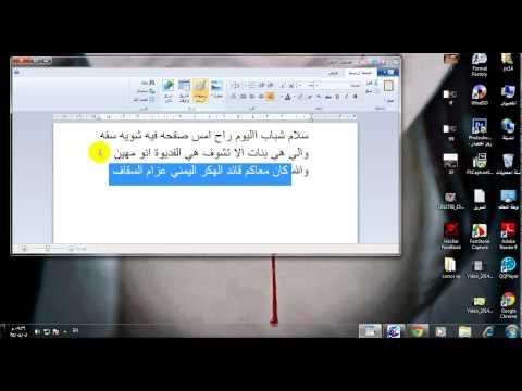 تم تشطير حسابات سكس من قائد الهكر اليمني عزام thumbnail
