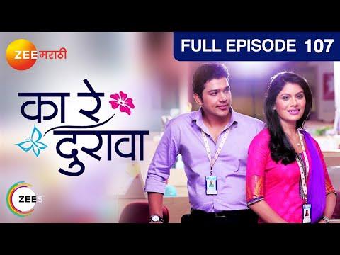 Ka Re Durava - Episode 107 - December 18, 2014