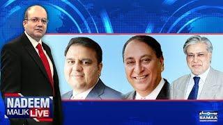 Nadeem Malik Live | SAMAA TV | 22 March 2018