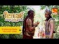 Your Favorite Character | Krishnaraja Meets His Look Alike | Tenali Rama
