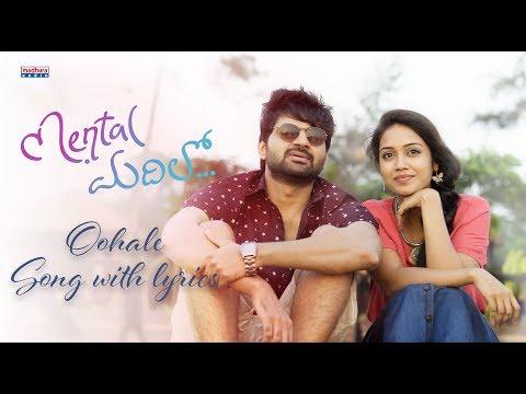 Oohale Full Song With English Lyrics - Mental Madhilo | Sree Vishnu | Nivetha Pethuraj