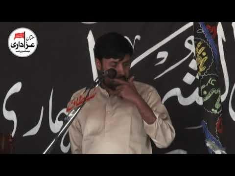 Zakir Taqi Abbas Qayamat | Majlis 23 April 2018 | Masiab | Tounsa Shareef