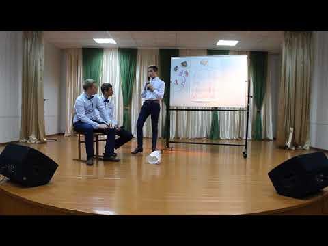 СЦЕНКА экзамен по биологии. день учителя 2017 СШ№14 г. БРЕСТ