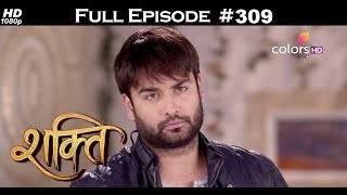 Shakti - 31st July 2017 - शक्ति - Full Episode