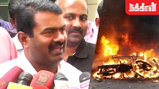 Seeman About Police Violence in Jallikattu Protest