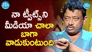 RGV About his Twitter Account and Followers | RGV About Media | Ramuism 2nd Dose | iDream Movies