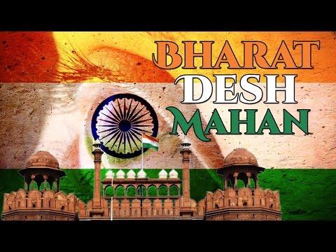 Best Of Patriotic Songs | Republic Day Special | Jukebox - Bharat Desh Mahan