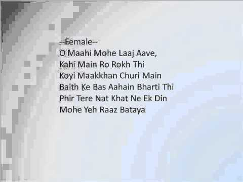Mayya Yashoda (Jamuna Mix) Song Lyrics from Jhoota Hi Sahi