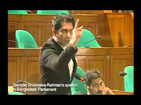 Bangladesh Parliament by Barrister Andaliv (Full)
