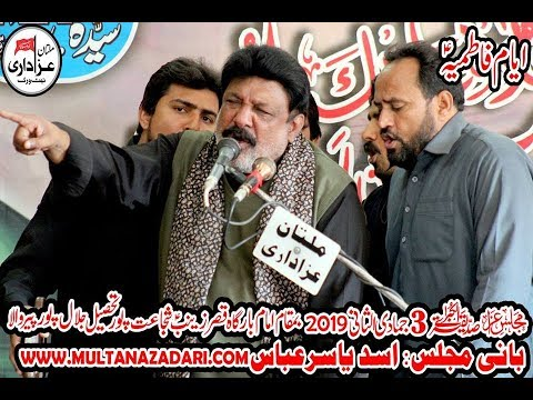 Zakir Naveed Ashiq B.A I Majlis 9 Feb 2019 I New Qasiday I Shujat Pur JalalPur Peer Wala
