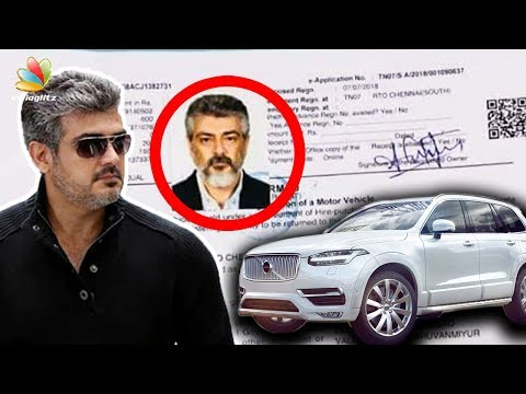 Thala Ajith's New Luxurious Car | Hot Tamil Cinema News