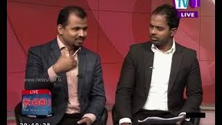 Maayima TV1 03rd June 2019