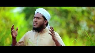 New Bangla islamic Song। Bonchito Manus। Abu Sufian kalarab।