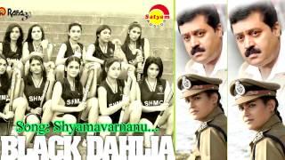 Anthima Theerpu - Shyamavarnanu -  Black Dalia