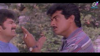 Super Scene | Ajith vs Vivek | Kaadhal Mannan | BEAUTIFUL CONVERSATION
