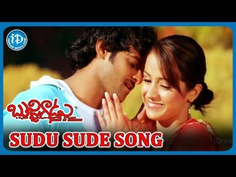Bujjigadu Full Songs - Sudu Sude Song - Prabhas, Mohan Babu, Trisha