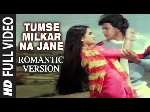 Tumse Milkar Na Jane (romantic Version) | Pyar Jhukta Nahin | Mithun Chakraborty, Padmini video